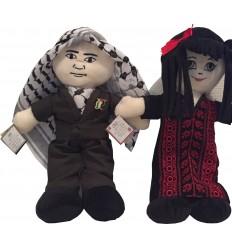 Poupées Palestiniennes - Couple